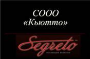 Segreto-logo_1