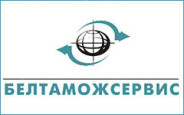beltamozhservis_logo